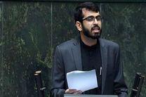 باید موضع شفاف در مقابل آمریکا، رژیم اشغالگر و دشمنان ایران داشته باشیم