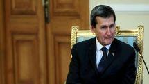 وزیر خارجه ترکمنستان ترور شهید «محسن فخری زاده» را محکوم کرد
