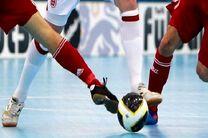 تاریخ دقیق برگزاری مسابقات جام جهانی فوتسال اعلام شد