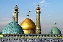 ویژه برنامه تلویزیونی شب و روز شهادت امام حسن عسکری(ع) از آستان مقدس حضرت عبدالعظیم(ع) پخش می شود