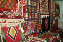 برگزاری هفتمین نمایشگاه صنایع دستی در مشهد