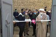افتتاح 2 باب منزل مسکونی توسط گروه جهادی فولادمردان ذوب آهن اصفهان
