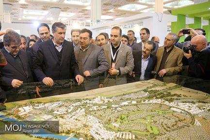 افتتاح نخستین نمایشگاه شهر هوشمند
