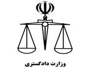 ۱۹ محکوم ایرانی از کویت به کشور انتقال یافتند