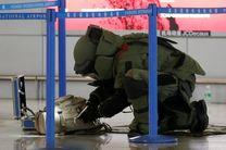 انفجار در فرودگاه شانگهای ۳ مجروح بر جای گذاشت