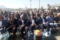 36 پروژه با اعتبار 430 میلیارد ریال در شهرستان گچساران افتتاح و گلنگ زنی شد