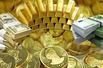 انهدام باند خرید و فروش غیر قانونی ارز و طلا در کرمانشاه