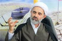 ترویج فرهنگ مصرف کالای ایرانی پیش نیاز اشتغالزایی در کشور است