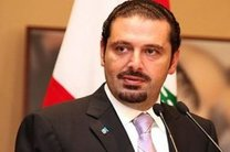 نخستوزیر مستعفی در عربستان بازداشت شده است