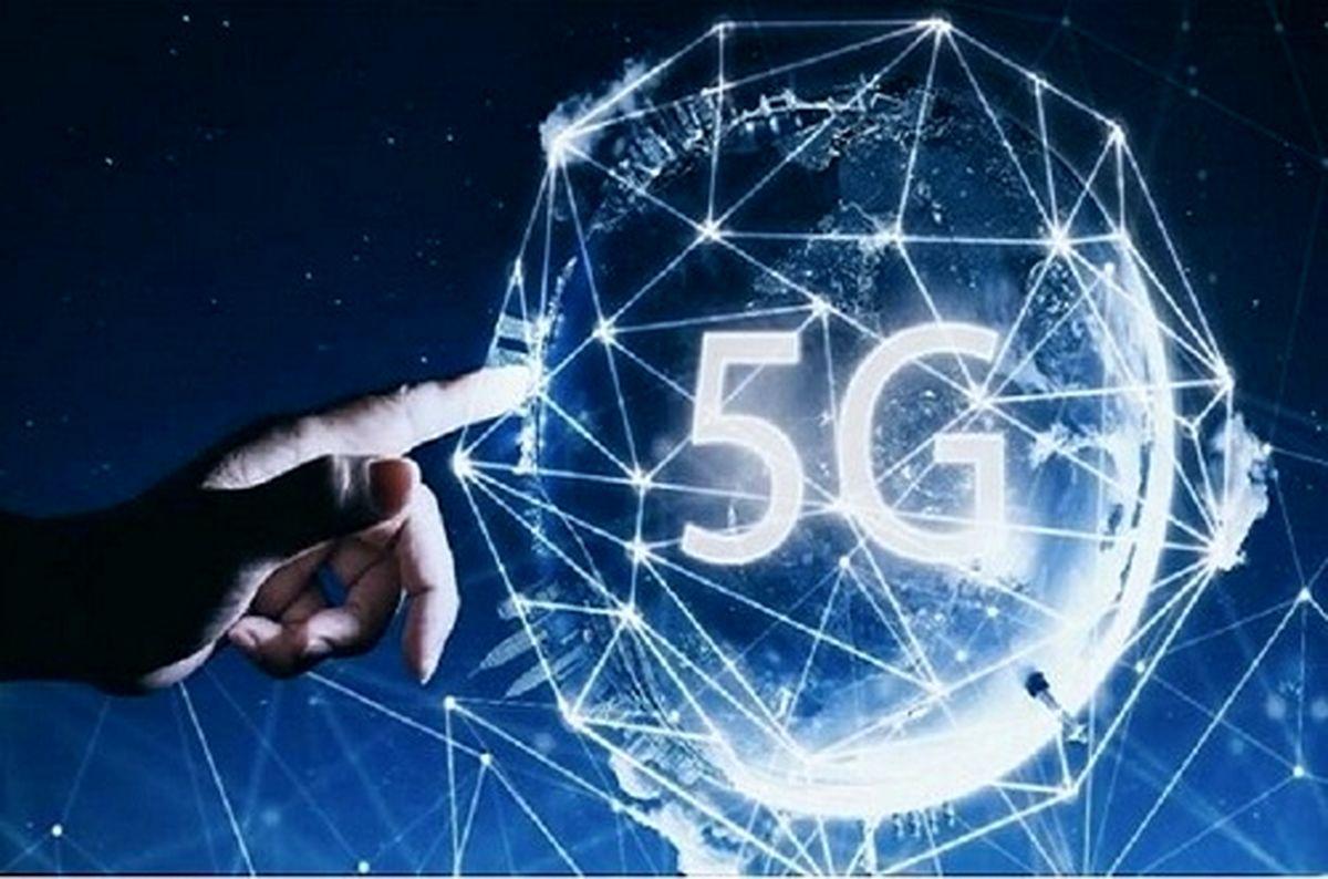 تا سال ۲۰۲۴؛ توفان تجاریسازی ۵G در جهان