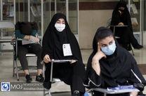 اعلام نتایج اولیه آزمون دکتری وزارت بهداشت
