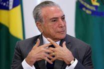 اتهامات میشل تامر در پارلمان برزیل رای نیاورد