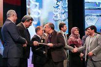 شهرداری اصفهان، شهرداری برتر کشور شد