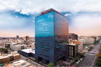 فروش ۳۰.۰۰۰ میلیارد ریال گواهی سپرده در بانک ملت از ۲۲ آبان ۹۸