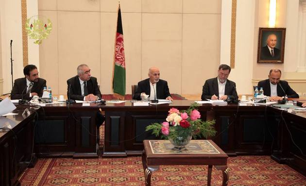 تاکید دولت افغانستان بر قطع منابع مالی تروریست ها