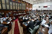 روسیه شورای عالی سیاسی یمن را به رسمیت شناخت
