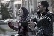 پخش فیلم سینمایی لاتاری از شبکه آی فیلم ۲
