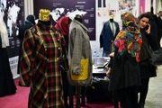 سیزدهمین نمایشگاه بینالمللی صنعت نساجی در اصفهان برگزار می شود