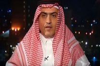 سفیر عربستان را احضار کنید