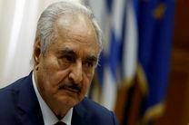 """""""خلیفه حفتر"""" به طور یکجانبه خود را حاکم لیبی خواند"""