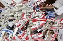 کشف بیش از 103 هزار نخ سیگار قاچاق در کرمانشاه