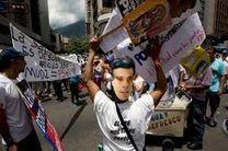 تظاهرات اپوزیسیون ونزوئلا در حمایت از زندانیان سیاسی