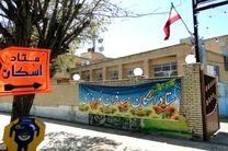 ستادهای اسکان مهمانان نوروزی در هرمزگان لغو شود