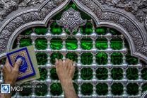 آمادگی سازمان حج و زیارت برای اعزام زائران ایرانی به عراق