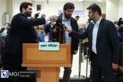 هفتمین جلسه دادگاه رسیدگی به مفسدان اقتصادی در بانک سرمایه