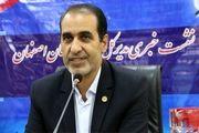 توزیع ۹۲ هزار گذرنامه در شش ماهه گذشته در اصفهان