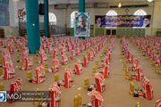 توزیع 1000 بسته معیشتی به مناسبت دهه وقف در اصفهان