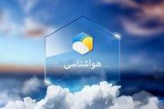 پیش بینی وضعیت آب و هوای مازندران در چند روز آینده