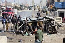 حمله تروریستی انتحاری در کابل ۱۴ قربانی برجا گذاشت