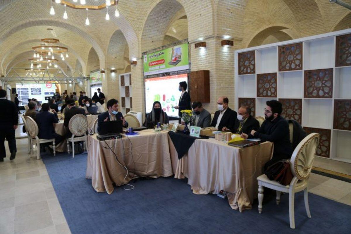 حضور 22 سرمایه گذار در رویداد سکوی پرتاب یزد