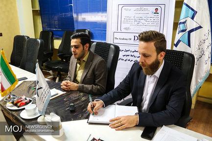 نشست خبری مدیرعامل موسسه فن آوران حکیم اصفهان