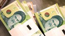 توزیع اسکناس نو و دریافت و پرداخت وجه نقد در شعب بانک ملی محدود شد