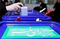 عملکرد ما نباید سبب نا امیدی مردم از رفتن به پای صندوق های رای شود