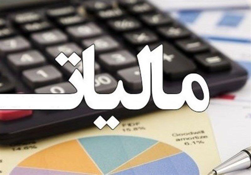 153 هزار میلیارد تومان درآمد مالیاتی در لایحه بودجه 98 وضع شده است