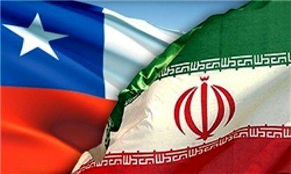 اولین سفیر شیلی در ایران بعد از انقلاب معرفی شد