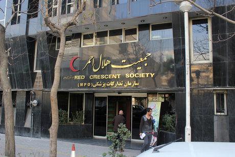 ساعت کاری داروخانههای هلال احمر در نوروز اعلام شد