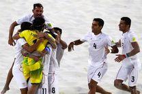 اعلام اسامی بازیکنان دعوت شده اردوی تیم ملی فوتبال ساحلی
