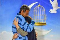۳۵۰ میلیارد ریال توسط مردم به ستاد دیه استان یزد کمک شد