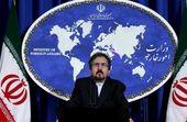وزارت خارجه ایران حادثه سقوط هواپیما در کوبا را تسلیت گفت