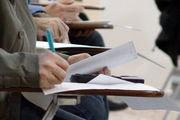 جزئیات آزمون زبان دکتری تخصصی پیام نور اعلام شد