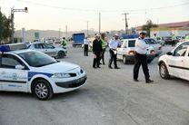 اعلام محدودیتهای ترافیکی در البرز