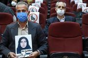 دادگاه رسیدگی به دادخواست ۴۲ نفر از اعضای سابق گروهک تروریستی منافقین