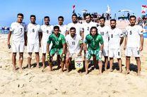 ایران در رده پنجم فوتبال ساحلی دنیا
