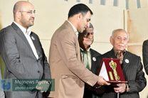 کلید شهر خرمآباد به محمدصادق دارییزاده اهدا شد