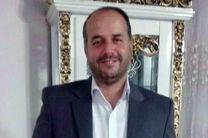 عبدالرضا بروجی تنها شهید لرستانی حادثه تروریستی شب گذشته در خاش است