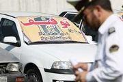 توقیف و اعمال قانون یک هزار و 45 دستگاه وسیله نقلیه در خمینی شهر